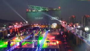 Seoul Dragon City exterior lighting