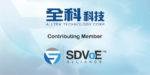 Alltek Technology Corp joins SDVoE Alliance as a contributing member